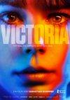 Виктория (2015) отзывы