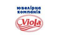 Ювелирная компания Viola