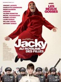 Джеки в царстве женщин (2015)