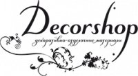 Интернет-магазин DecorShop
