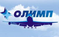 Туристический оператор ОЛИМП