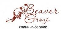 Клининговая компания Beaver Group