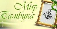 Интернет-магазин Мир Бамбука