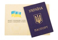 passport.org.ua