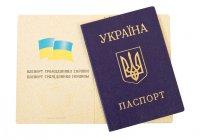 passport.org.ua