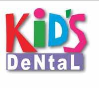 Центр детской стоматологии Кидс Дентал
