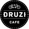 Druzi Cafe отзывы