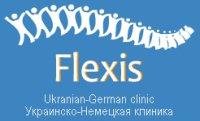 Клиника Flexis