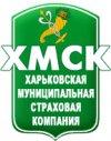 Харьковская муниципальная страховая компания отзывы