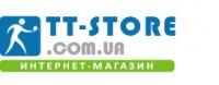 Интернет-магазин tt-store.com.ua
