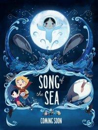 Песнь моря (2015)