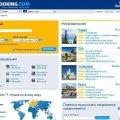 Отзыв о Сайт booking.com: Лучший  сайт  для бронирования  отелей и  апартаментов в  мире