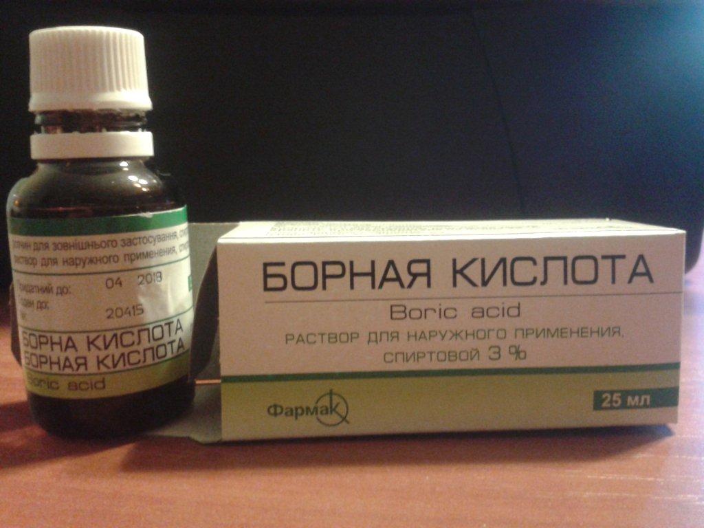 Борная кислота - Борная кислота против прыщей и тараканов