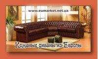 Eumarket.info