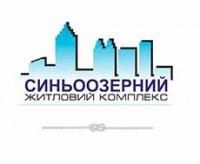 ЖК Синеозерный