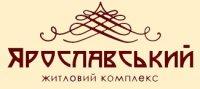 ЖК Ярославский в Броварах