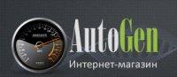 Интернет-магазин AutoGen