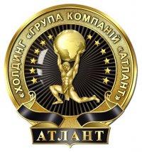 Холдинг Группа компаний Атлант