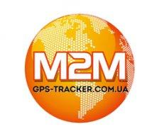 Сайт gps-tracker.com.ua
