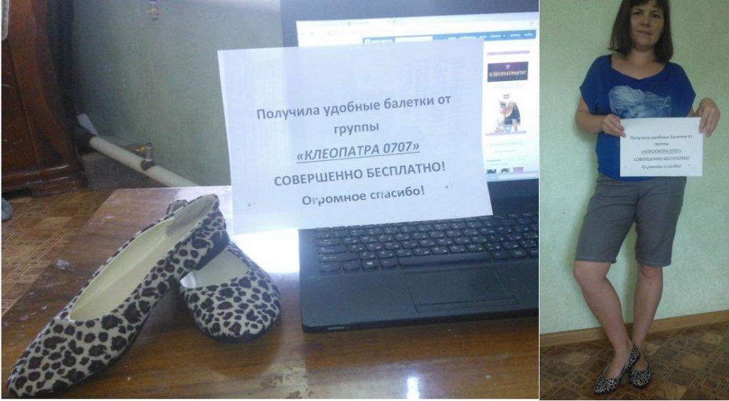 Интернет-магазин kleopatra0707 - Чудеса случаются каждый день!