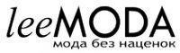 Интернет-магазин leeMODA
