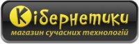 Интернет-магазин Кибернетики