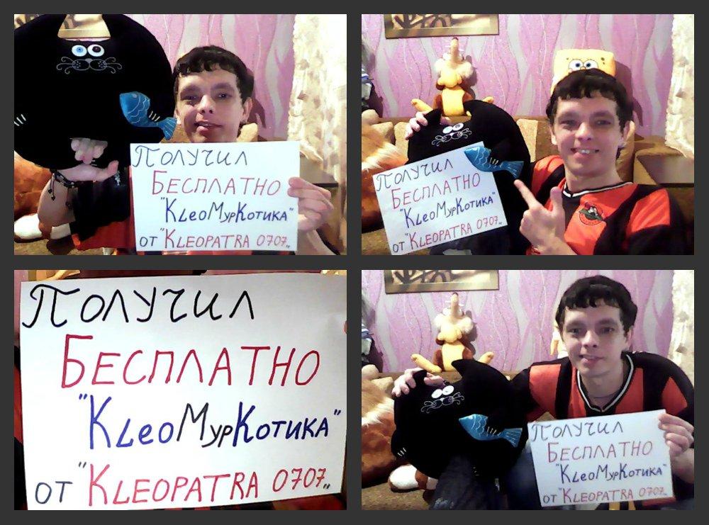 """Интернет-магазин kleopatra0707 - """"Kleopatra 0707"""" - мечта ставшая реальностью."""