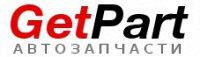 Интернет-магазин getpart.com.ua