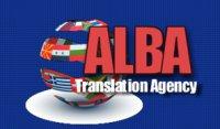 Бюро переводов Альба