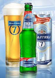 Пиво Балтика 7