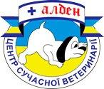 Сеть ветеринарных центров Алден-Вет
