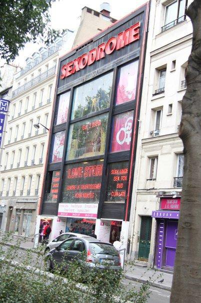 TUI Ukraine - Поездка во Францию