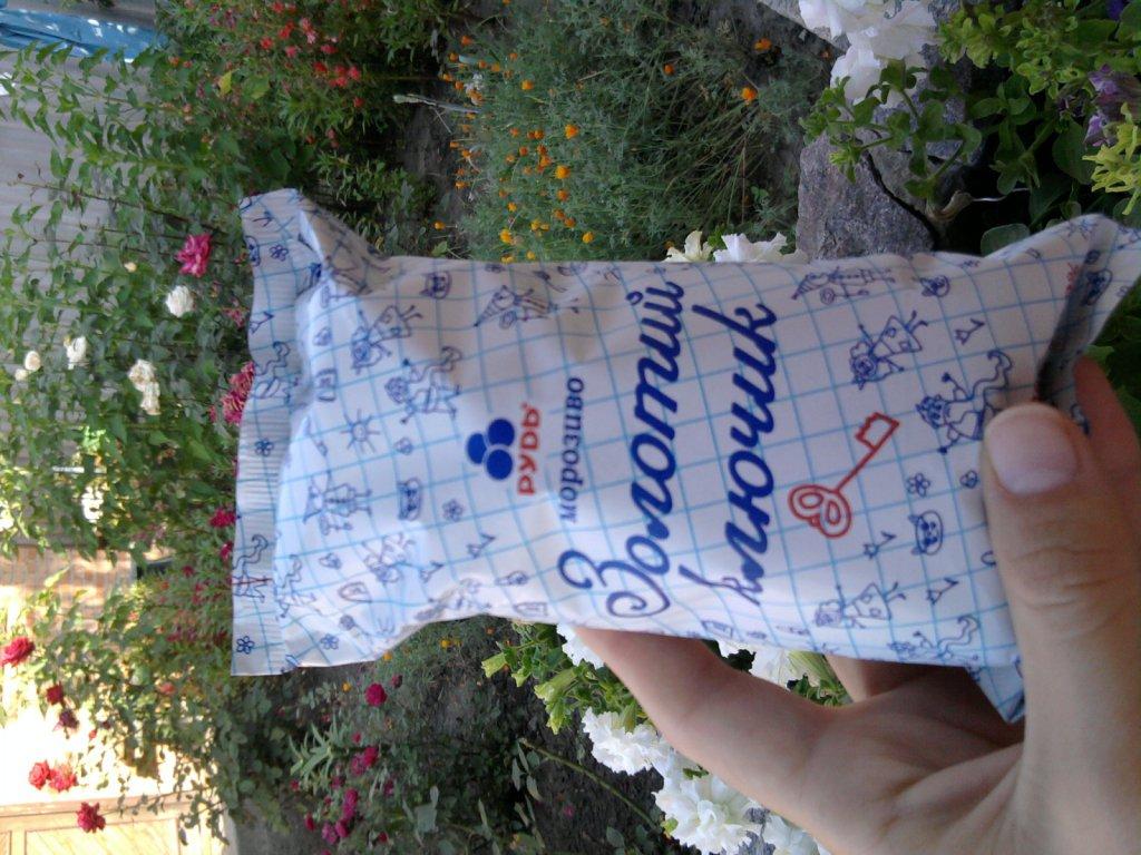 Морожено ТМ Рудь - Мороженое Рудь «Золотой ключик» отыскало ключик к моему сердцу