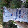 Отзыв о Морожено ТМ Рудь: Мороженое Рудь «Золотой ключик» отыскало ключик к моему сердцу