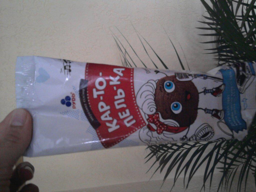 Морожено ТМ Рудь - Мороженое Рудь Картопелька: эксперимент удался!
