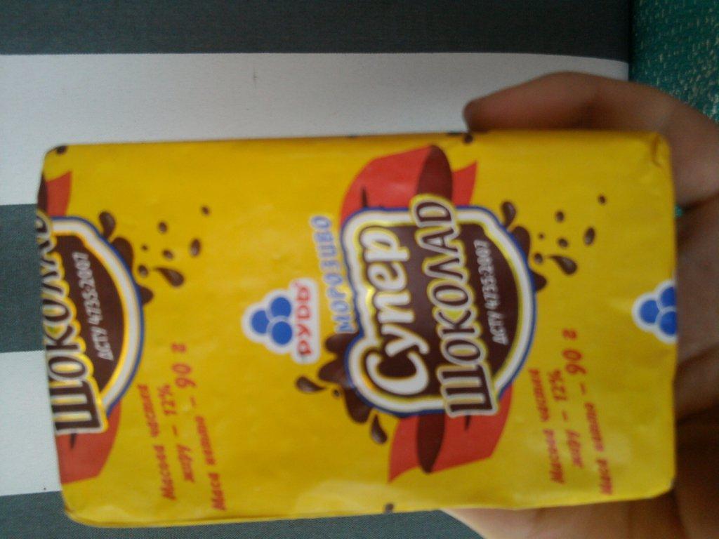 Морожено ТМ Рудь - Мороженое Рудь Супер Шоколад: хочется еще и еще!