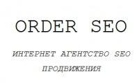 Агентство Order Seo