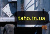 Taho.in.ua