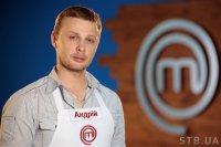 Андрей Дмитренко (Мастер Шеф 5)