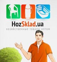 Интернет-магазин ХозСклад