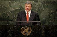Выступление Порошенко в ООН