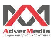 Cтудия интернет-маркетинга Adver Media