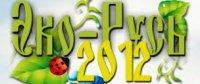 Интернет-магазин eko-rus-2012
