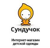 Интернет-магазин Сундучок