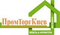 ПромТоргКиев