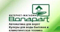 """Интернет-магазине """"Bonapart"""""""