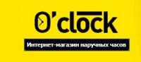 """Интернет магазин """"O ' сlock1"""""""