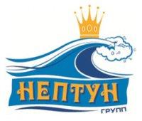 СТО Нептун Групп