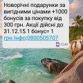 Отзыв о modnaKasta: Всё это похорон