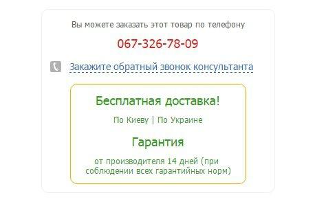 Интернет-магазин Mobile Parts -